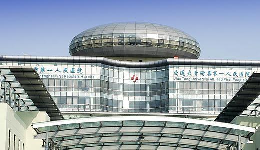 防医闹:上海一院装警报监控系统,对接派出所