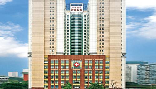 上海纺织第三医院(中山医院肿瘤中心)