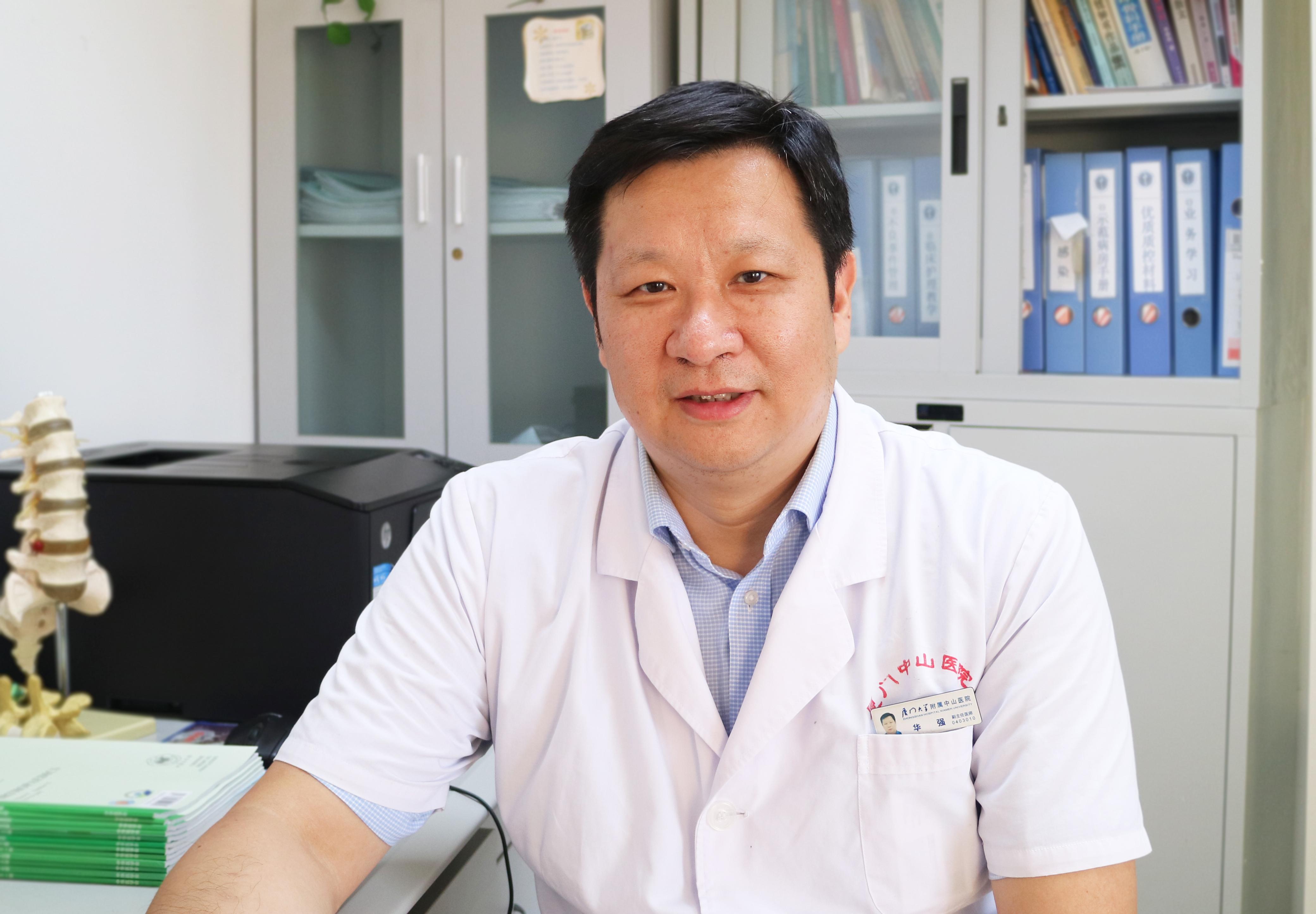 华强:椎体成形术的临床应用要点