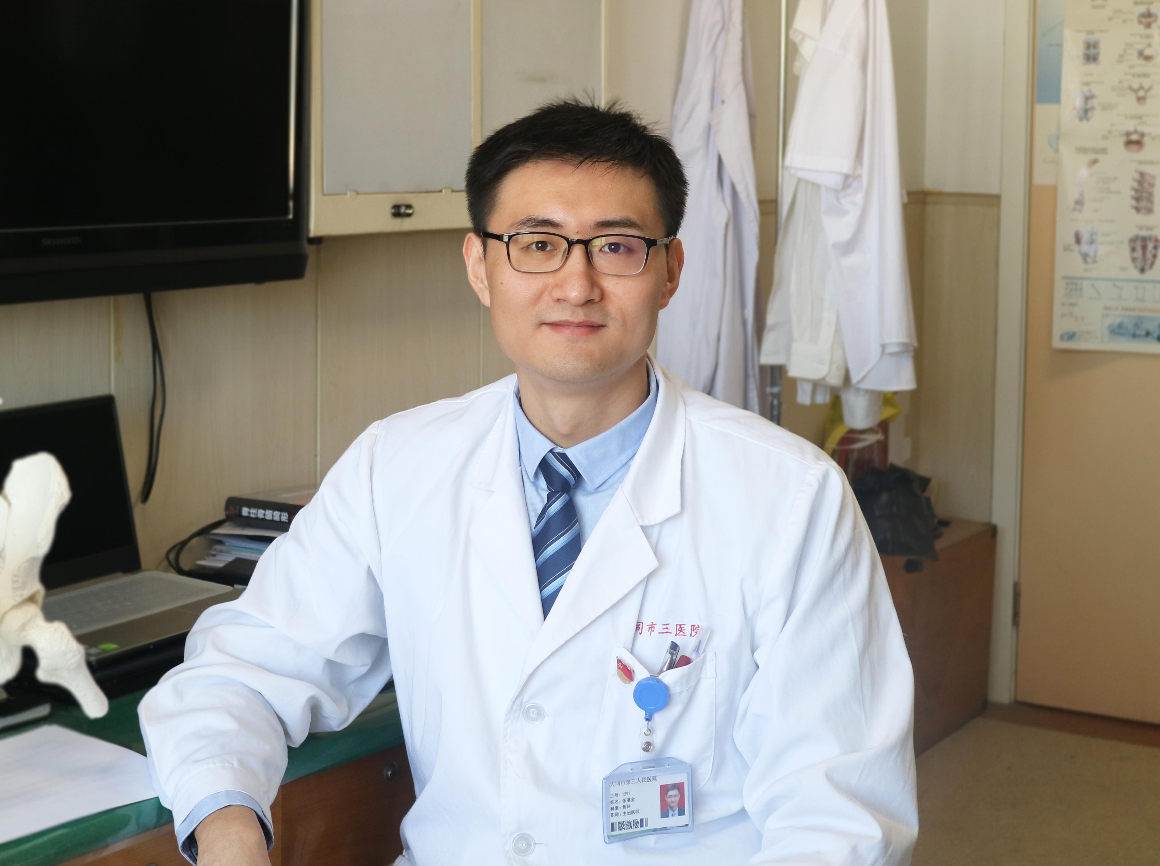 张湛金:骨质疏松及骨质疏松骨折的治疗策略